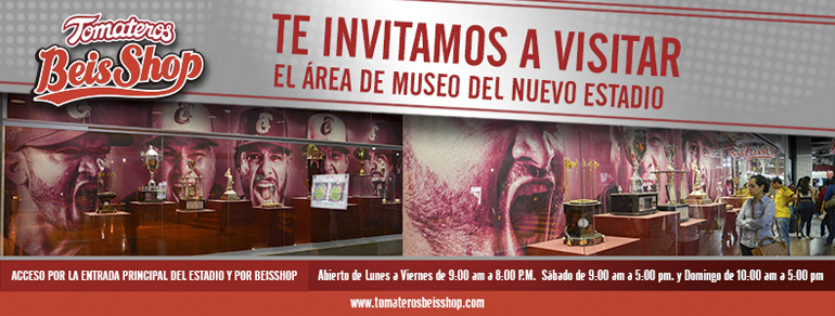 21dic_museo